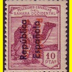 Sellos: SAHARA 1932 DROMEDARIO E INDÍGENA, HABILITADOS Nº 47BHHI * * DOBLE HABILITACIÓN, UNA INVERTIDA. Lote 19049643