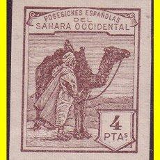 Sellos: SAHARA 1937 DROMEDARIO E INDÍGENA, SIN DENTAR Nº NE9 *. Lote 19050141