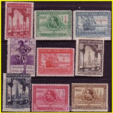 Sellos: SAHARA 1929 EXPOSICIONES DE SEVILLA Y BARCELONA Nº 25 A 35 SIN 31 *. Lote 19050762