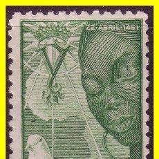 Sellos: SAHARA 1951 V CENTENARIO ISABEL LA CATÓLICA Nº 87 * *. Lote 19051122