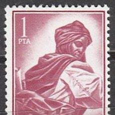 Sellos: IFNI EDIFIL 192, DIA DEL SELLO 1962: CARTERO, NUEVO. Lote 19863691