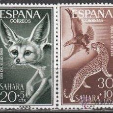 Sellos: SAHARA EDIFIL Nº 176/9, FAUNA INDIGENA (LEOPARDO, FENNEC, AGUILA REAL Y ZORRO), NUEVO. Lote 35860845