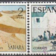 Sellos: SAHARA EDIFIL Nº 310/1, PINTURAS (LAS DUNAS Y MERCADO), NUEVO. Lote 35766168