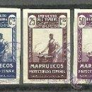 Sellos: 0545 MARRUECOS IMPUESTO DEL TIMBRE SERIE PROCEDENTE DE LA HOJA DE MUESTRA (000000) ALTA COMISARIA DE. Lote 88315780