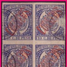 Sellos: FERNANDO POO 1900 TIMBRE MÓVIL DE 1900, EDIFIL Nº 48CA (O) B4. Lote 20693297