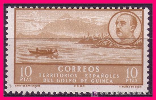 GUINEA 1949 SERIE BÁSICA, EDIFIL Nº 292 * (Sellos - España - Colonias Españolas y Dependencias - África - Guinea)