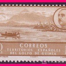 Sellos: GUINEA 1949 SERIE BÁSICA, EDIFIL Nº 292 *. Lote 20706593