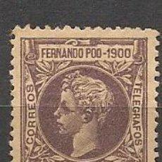 Sellos: DEPENDENCIAS POSTALES. FERNANDO POO.. Lote 20825907