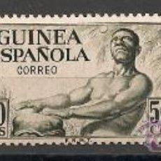 Sellos: DEPENDENCIAS POSTALES. GUINEA.. Lote 48367019