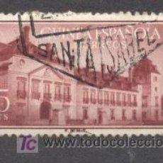 Sellos: GUINEA ESPAÑOLA. Lote 20879705