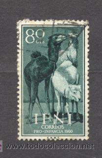 IFNI (Sellos - España - Colonias Españolas y Dependencias - África - Ifni)