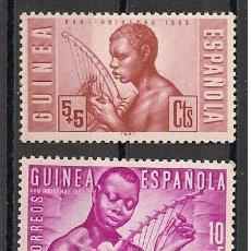 Sellos: DEPENDENCIAS POSTALES. GUINEA.. Lote 48367026