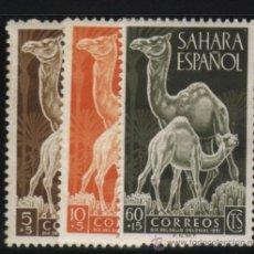Sellos: S-2107- SAHARA. DIA DEL SELLO 1951. DROMEDARIOS. Lote 21466893