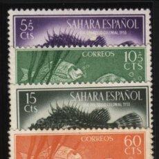 Sellos: S-2108- SAHARA. DIA DEL SELLO 1953. PECES. Lote 21470711