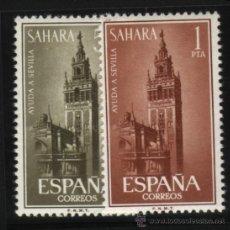 Sellos: S-2124- SAHARA. AYUDA A SEVILLA 1963. GIRALDA. Lote 21517348