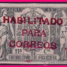Sellos: RIO DE ORO 1908 SELLOS FISCALES, EDIFIL Nº 40C *. Lote 21646207