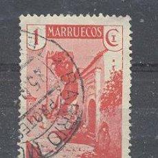 Sellos: MARRUECOS, PROTECTORADO ESPAÑOL. Lote 21696498