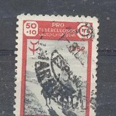 Sellos: MARRUECOS, PROTECTORADO ESPAÑOL. Lote 21696515