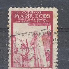 Sellos: MARRUECOS, PROTECTORADO ESPAÑOL. Lote 21696531