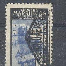 Sellos: MARRUECOS, PROTECTORADO ESPAÑOL. Lote 21696537