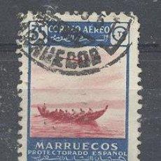Sellos: MARRUECOS, PROTECTORADO ESPAÑOL. Lote 21696544
