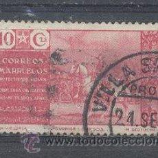 Sellos: MARRUECOS, PROTECTORADO ESPAÑOL. Lote 21696612