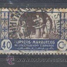 Sellos: MARRUECOS, PROTECTORADO ESPAÑOL. Lote 21696616