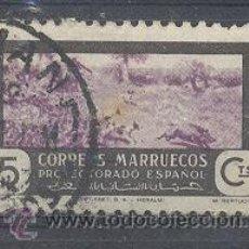 Sellos: MARRUECOS, PROTECTORADO ESPAÑOL. Lote 21696659