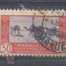 Sellos: MARRUECOS, PROTECTORADO ESPAÑOL. Lote 21696671