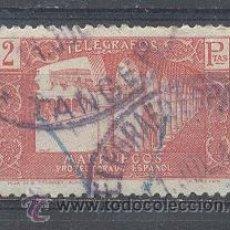 Sellos: MARRUECOS, PROTECTORADO ESPAÑOL. Lote 21696711