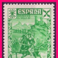 Sellos: GUINEA BENEFICENCIA 1943 HISTORIA DEL CORREO, EDIFIL Nº 13 * *. Lote 21726411