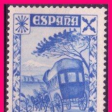 Sellos: GUINEA BENEFICENCIA 1943 HISTORIA DEL CORREO, EDIFIL Nº 14 * *. Lote 21726462