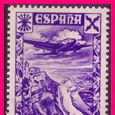 Sellos: GUINEA BENEFICENCIA 1943 HISTORIA DEL CORREO, EDIFIL Nº 16 * *. Lote 21726520