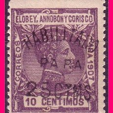 Sellos: ELOBEY ... 1908 ALFONSO XIII HABILITADOS, EDIFIL Nº 50F *. Lote 21727887