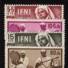 Sellos: S-2218- IFNI. PRO INFANCIA 1953. MUSICOS INDIGENAS. Lote 21731997