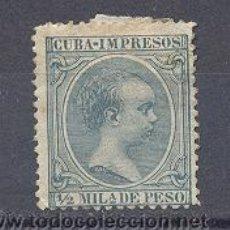 Sellos: CUBA, EX COLONIA ESPAÑOLA- 1890-99. Lote 21881482