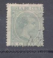 CUBA, EX COLONIA ESPAÑOLA- 1890-99 (Sellos - España - Colonias Españolas y Dependencias - África - Otros)