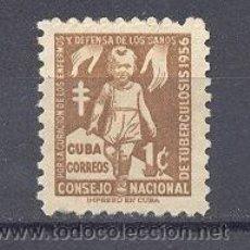 Sellos: CUBA, EX COLONIA ESPAÑOLA- . Lote 21882385