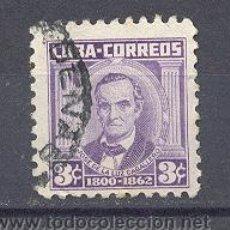 Sellos: CUBA, EX COLONIA ESPAÑOLA- . Lote 21882405