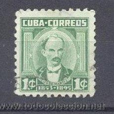 Selos: CUBA, EX COLONIA ESPAÑOLA- . Lote 21882414