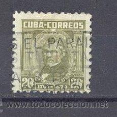 Sellos: CUBA, EX COLONIA ESPAÑOLA- . Lote 21882466