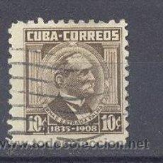 Sellos: CUBA, EX COLONIA ESPAÑOLA- . Lote 21882478