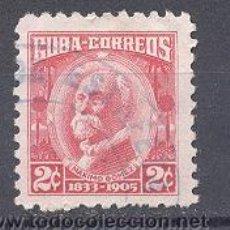 Sellos: CUBA, EX COLONIA ESPAÑOLA- . Lote 21882505