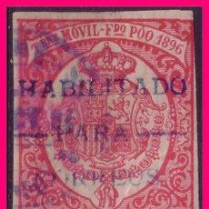 Sellos: FERNANDO POO 1897 TIMBRE MÓVIL DE 1896 HABILITADO, EDIFIL Nº 41B (O). Lote 21884938