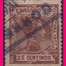 Sellos: FERNANDO POO 1907 ALFONSO XIII, EDIFIL Nº 159 (O) CLAVE. Lote 21891939
