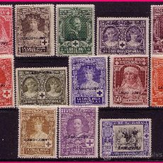 Sellos: CABO JUBY 1925 PRO CRUZ ROJA ESPAÑOLA, SERIE COMPLETA * *. Lote 21914879