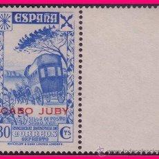 Sellos: CABO JUBY BENEFICENCIA 1943 Hª DEL CORREO HABILITADO, EDIFIL Nº 14 * *. Lote 21915375