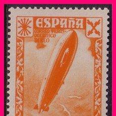 Sellos: CABO JUBY BENEFICENCIA 1943 Hª DEL CORREO HABILITADO, EDIFIL Nº 17 * *. Lote 21915437