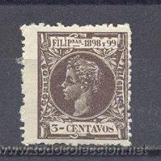 Sellos: FILIPINAS. Lote 21984583