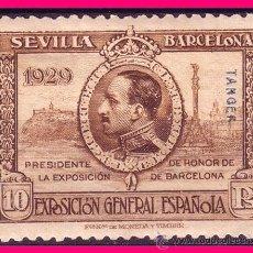 Sellos: TÁNGER 1929 PRO EXPOSICIONES SEVILLA Y BARCELONA, EDIFIL Nº 47 * *. Lote 22009908